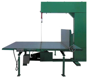 Foam Vertical Cutting Machine (BZQ)